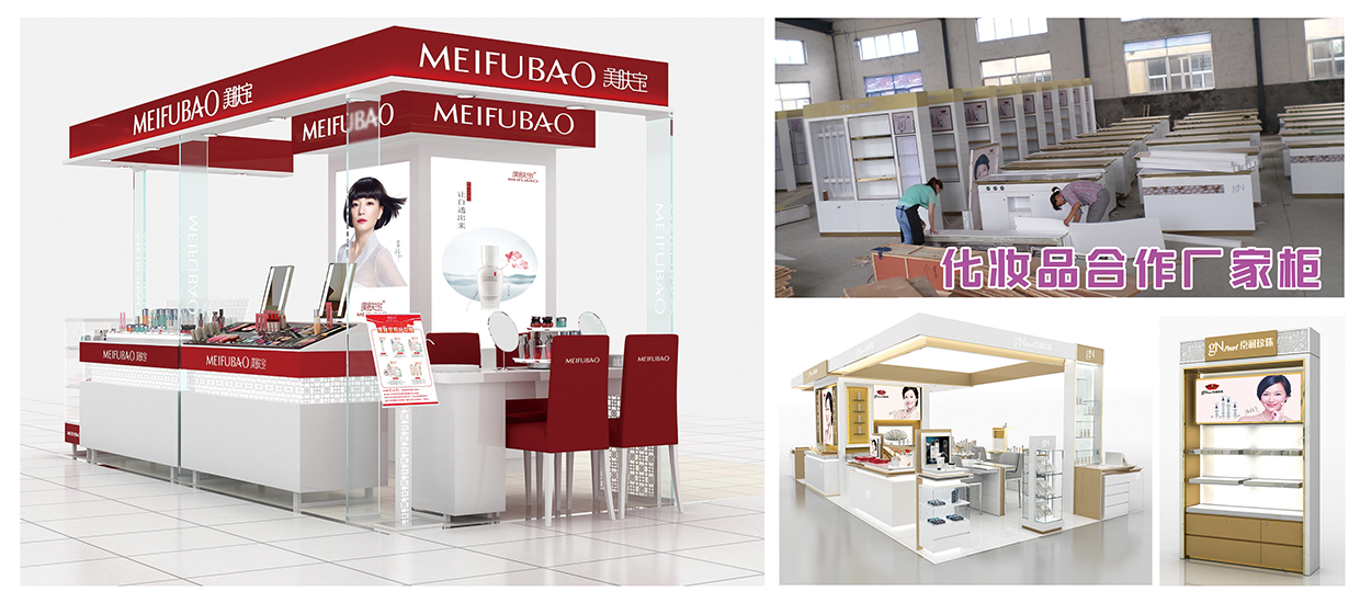 Cosmetics display cabinet,Baby products display cabinets,Display cabinets,Display cabinets wholesale